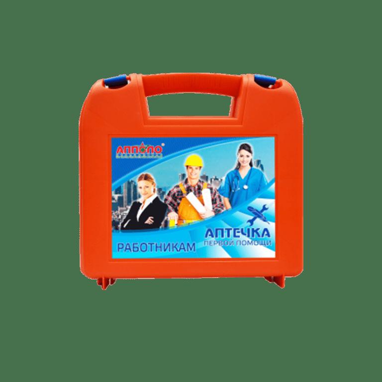 Аптечка апполо первой помощи работникам пластиковый чемодан