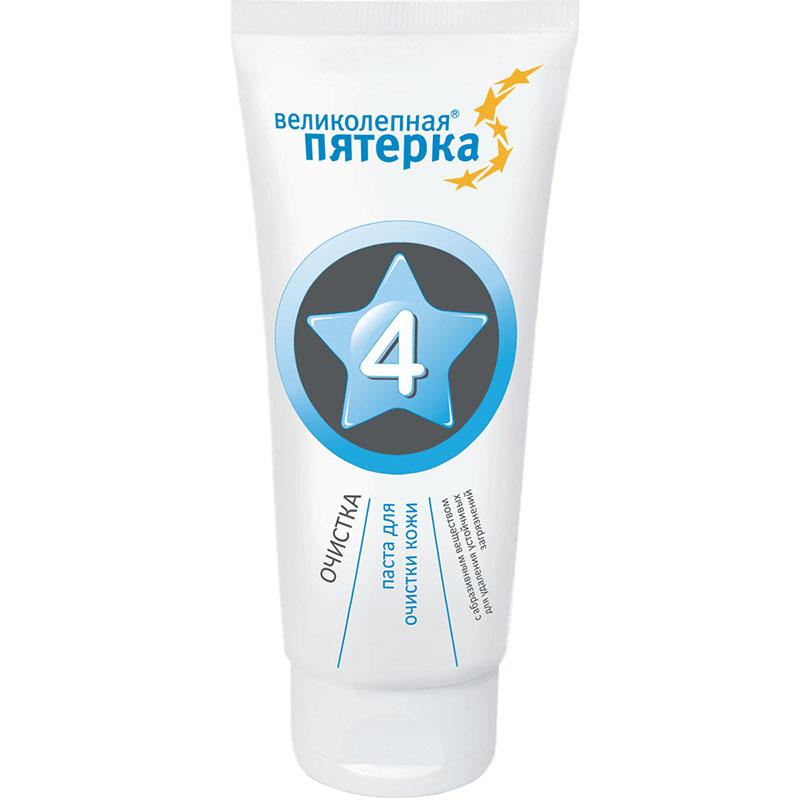 cream-protective-hydrophilic-action-elen